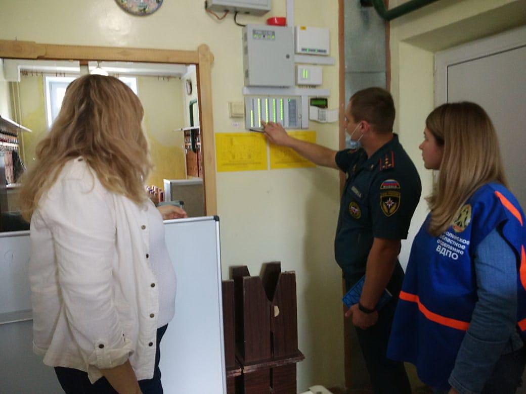 как подготовиться к приходу пожарной инспекции
