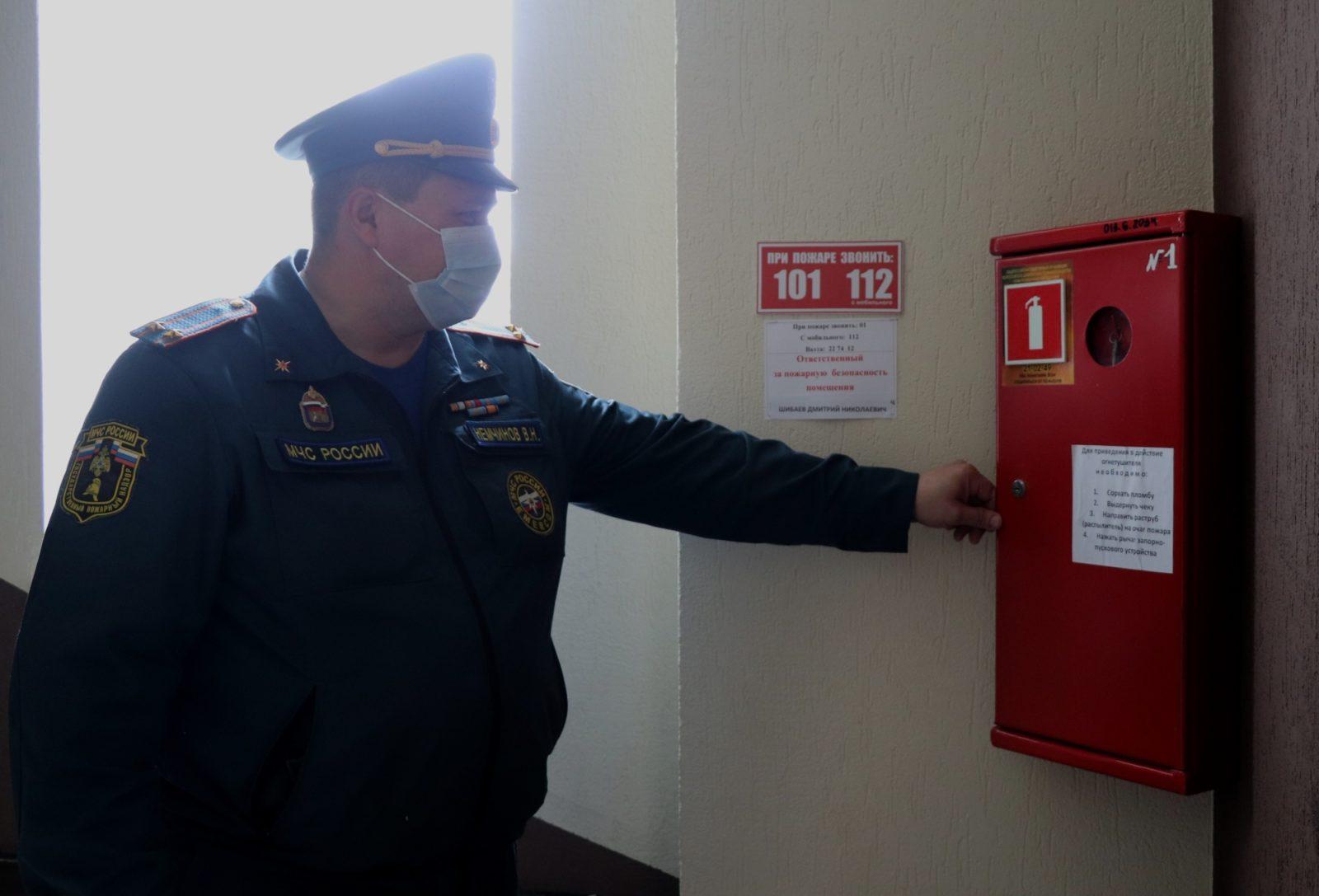 Подготовка к проверке по пожарной безопасности: куда смотрит МЧС?