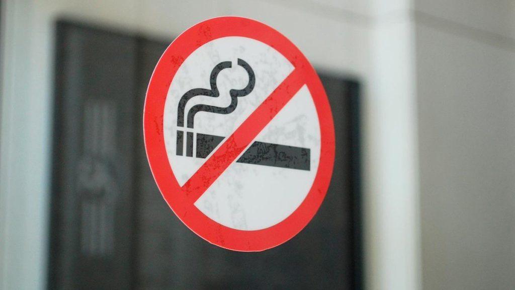 требования к знаку о запрете курения