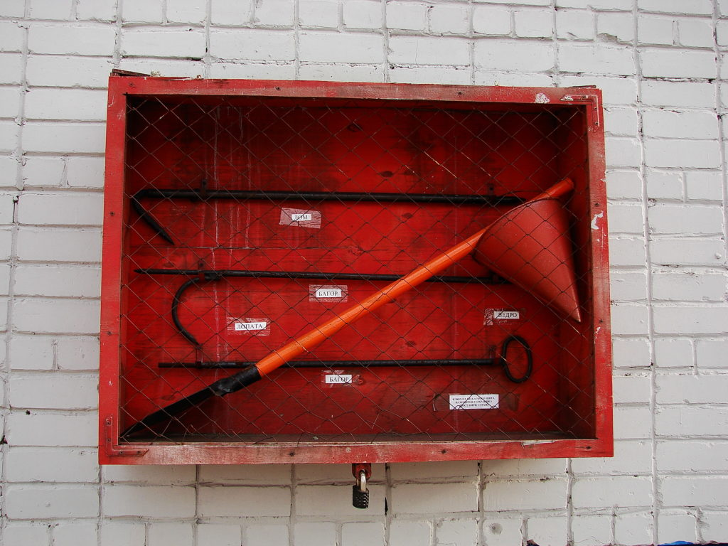 пожарный пост требования к размещению